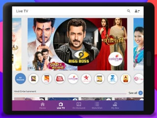 Tata Sky Android App Updated With Personalised Content Recommendations, Multiple Profile Support