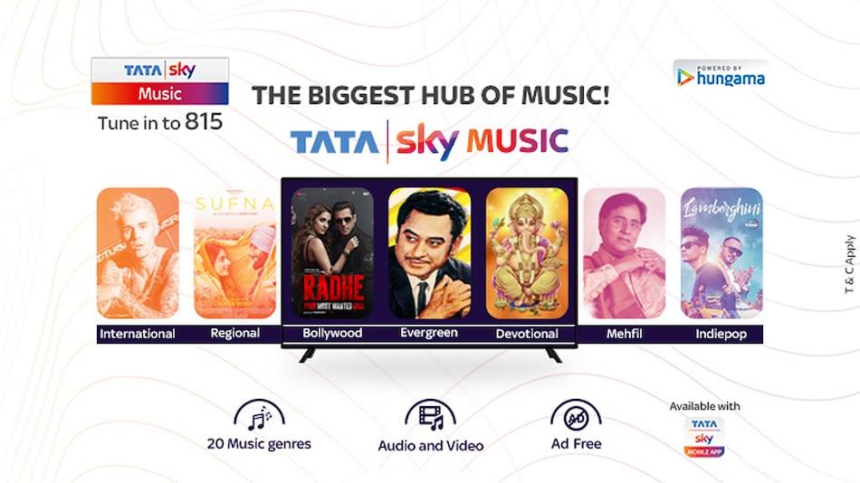 Tata Sky Music और Tata Sky Music+ का लुत्फ अब एक साथ मात्र 2.5 रुपये में लें!
