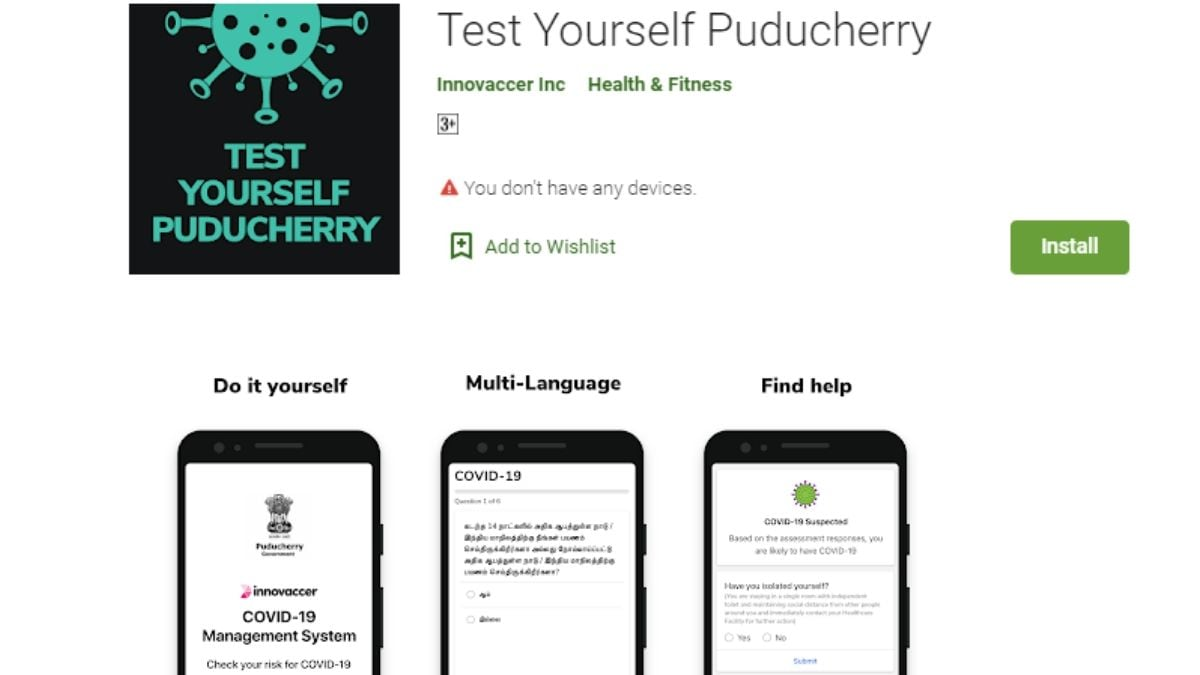 Testyourselfpuducherry googleplay main Test Yourself Puducherry