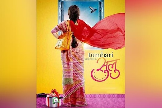Tumhari Sullu Movie Ticket Booking Offers, Promo Codes, Official Trailer, Songs and More