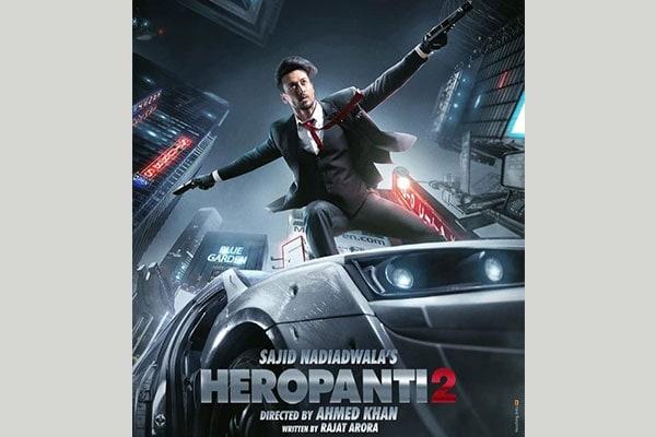 New Hindi Movies Heropanti 2 1622569309950
