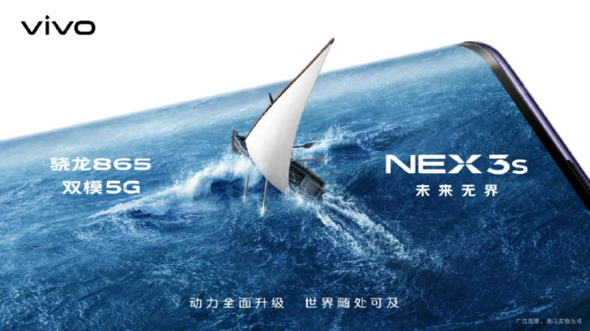 Vivo Nex 3S 5G Teasers Highlight Waterfall Display, Snapdragon 865 SoC