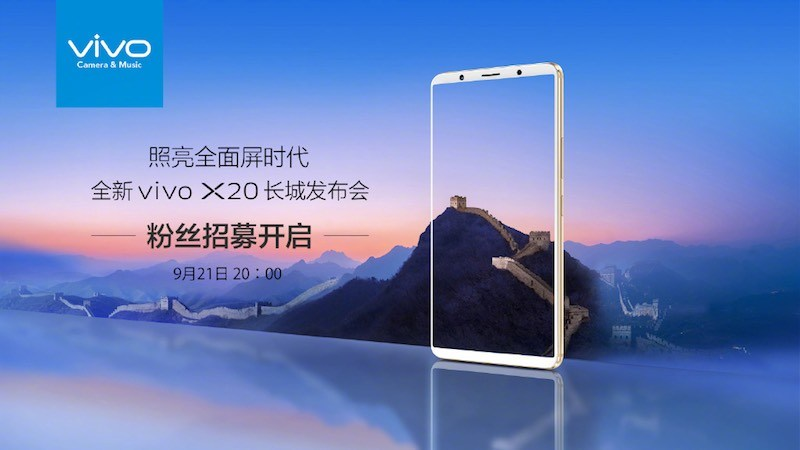 Vivo X20 Launch Set for September 21, Specifications Leak