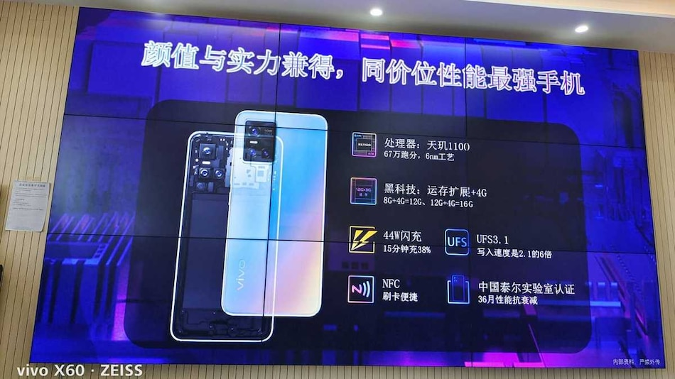 Vivo S10, Vivo S10 Pro Launch Set for July 15 in China, May Come With 108-Megapixel Camera