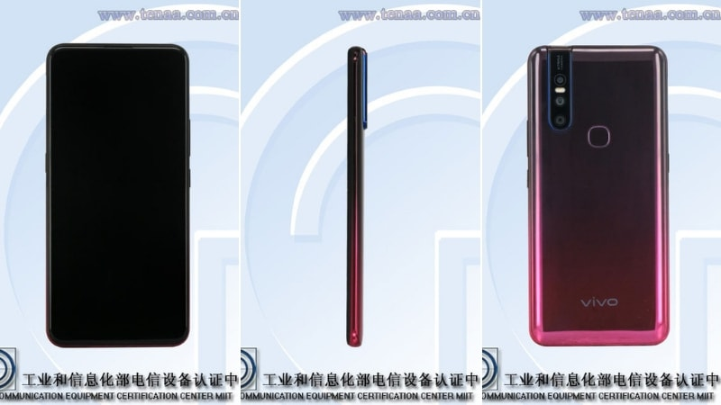 Vivo S1 Reportedly Coming Soon to India, Specifications and Photos Spotted on TENAA