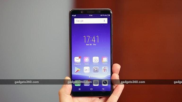 Vivo V7 की कीमत में कटौती, 24 मेगापिक्सल फ्रंट कैमरे वाला है यह फोन