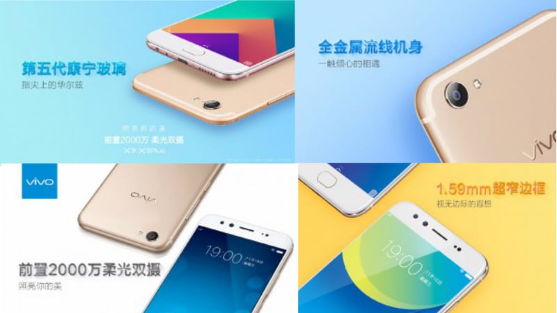 Vivo X9, Vivo X9 Plus With Dual Selfie Camera to Launch on November 16