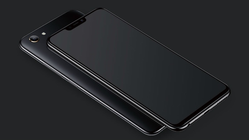 Vivo Y81 4GB RAM Variant Reportedly Launched in India | Technology News