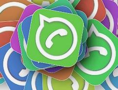 व्हाट्सऐप पर भेजे हुए मैसेज को ऐसे करें गायब
