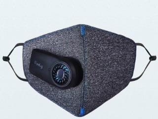 Lancement du masque anti-pollution Xiaomi avec filtre à air rechargeable PM2.5