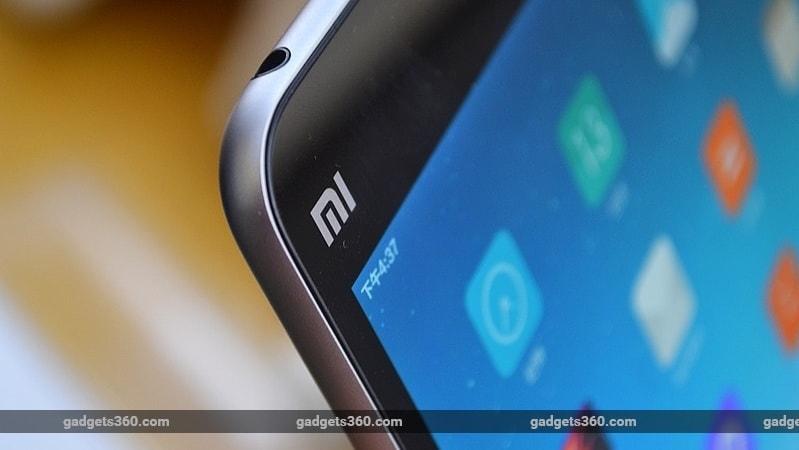 Xioami Redmi Note 5 में होगा पतले किनारे वाला डिस्प्ले, लीक तस्वीर से चला पता