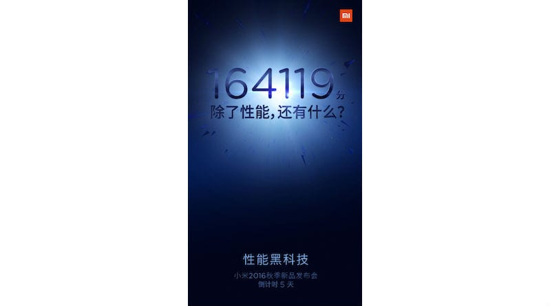 Xiaomi Mi 5s Teaser Points to an Impressive Benchmark Score; Smaller 4-Inch Variant Tipped