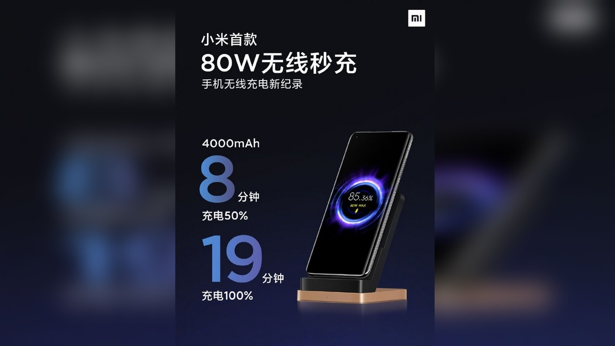 Xiaomi Announces That It Has Achieved 80W Fast Wireless Charging