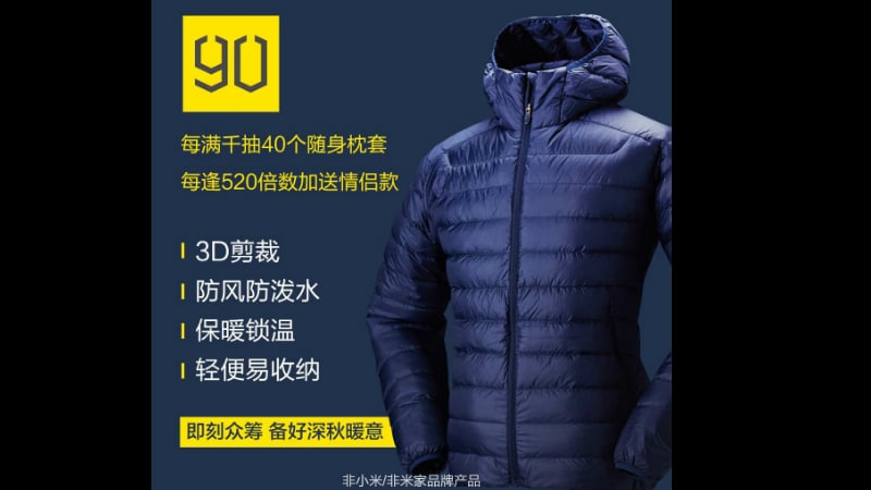 Xiaomi '90 Minutes' Ultra-Light, Waterproof, and Windproof Jacket Launched