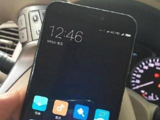 शाओमी मी 5सी स्मार्टफोन 6 दिसंबर को हो सकता है लॉन्च