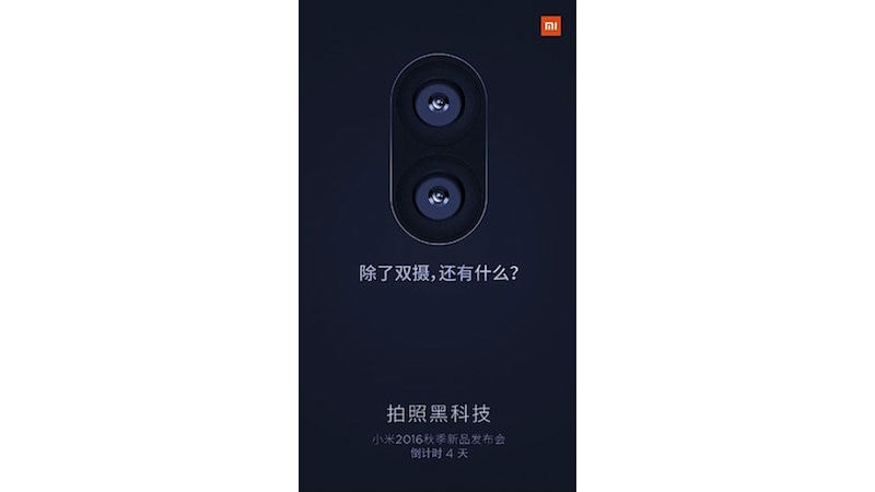 Xiaomi Reveals Dual Rear Camera Setup for Next Smartphone