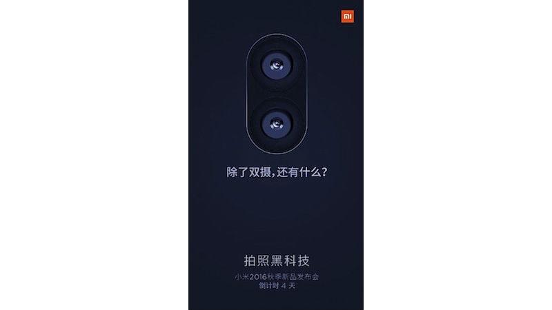 Xiaomi Reveals Dual Rear Camera Setup for Next Smartphone