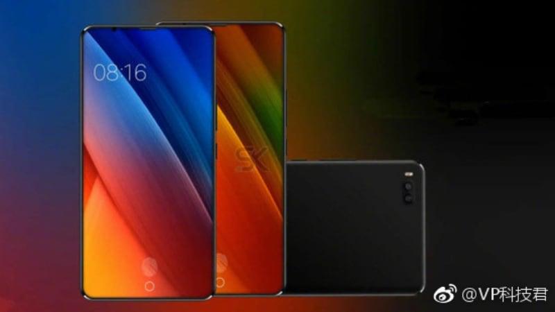 Xiaomi Mi 7 की तस्वीरें लीक, 8 जीबी रैम होंगे इस फोन में!