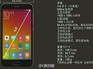 Xiaomi Mi S Leak Suggests Mini-Flagship With 4.6-inch Display, Snapdragon 821 SoC and 4GB RAM