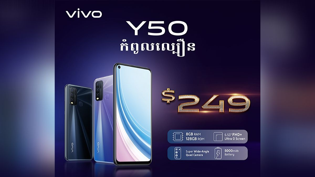 Vivo Y50 With Quad Rear Cameras, 5,000mAh Battery Launched: Price, Specifications