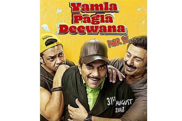 Yamla Pagla Deewana Phir Se Movie Ticket Offers: Paytm, BookMyShow Movie Ticket Booking Offers, Promo Code, Cashback