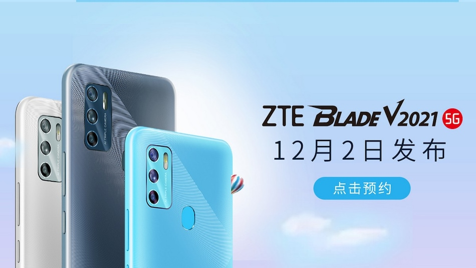ZTE Blade V2021 5G With 48-Megapixel Triple Rear Camera Launching on December 2