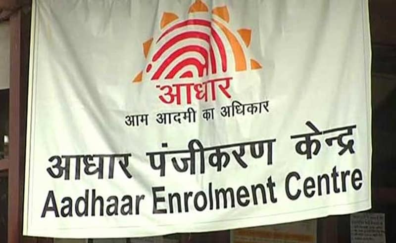 Aadhaar Data Fully Safe, Secure: UIDAI