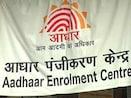 आधार नंबर और पैन कार्ड को लिंक करने का तरीका, How to link Pan Card to Aadhaar Card in Hindi