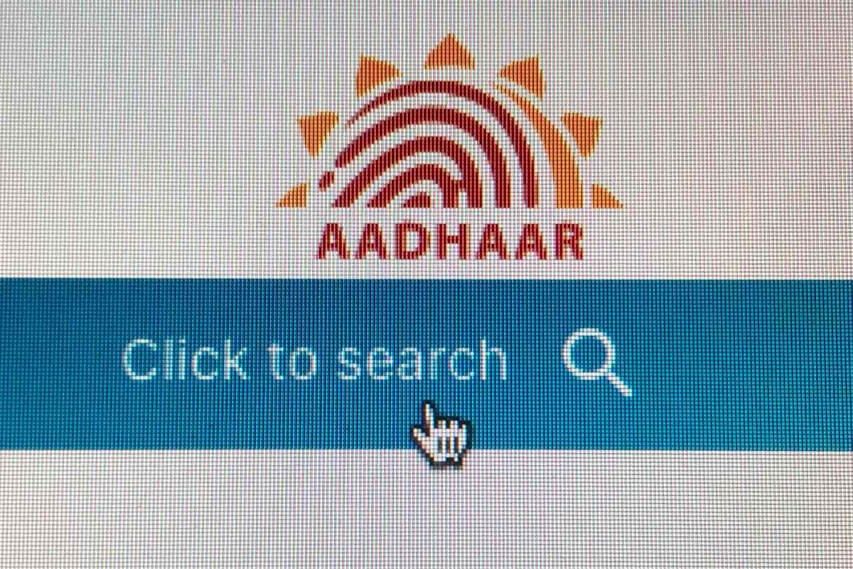 How to Find Nearest Aadhaar Seva Kendra Online - Gadgets 360