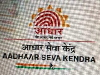 How to Find Nearest Aadhaar Seva Kendra Online
