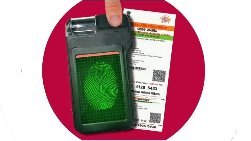 Aadhaar Card Address Update: यह है ऑनलाइन तरीका