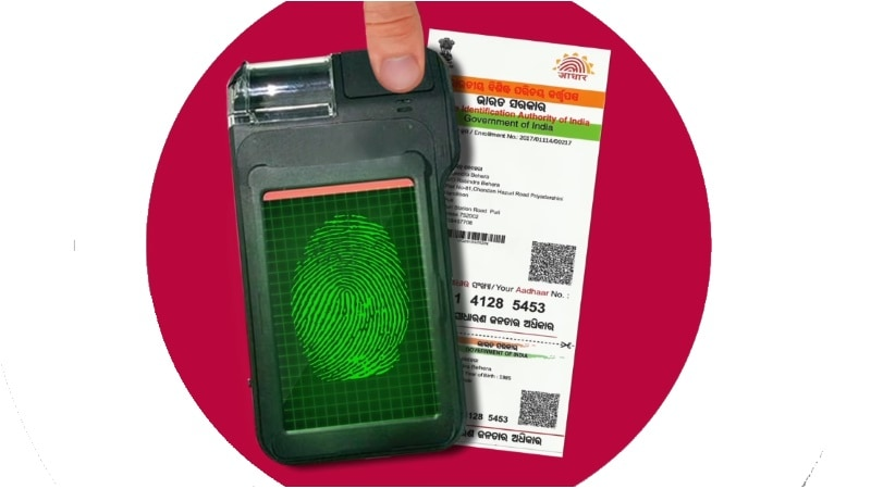 How to Link PAN With Aadhar Card