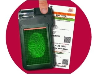 Biometric Aadhaar Payments to Usher in Tech Revolution, Says President