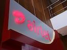 Airtel ब्रॉडबैंड यूज़र के लिए खुशखबरी, बचा हुआ डेटा नहीं होगा बेकार