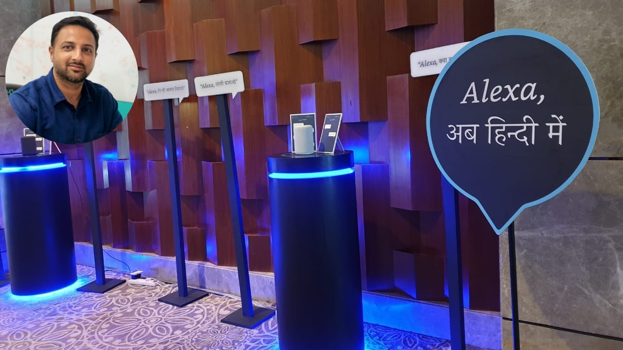 For Amazon's Alexa, Hindi Is the Way Into Indian Households