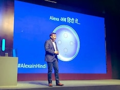 Amazon Alexa Voice Assistant Gets Hindi, Hinglish Support in India, Now Available on Echo and Bose Smart Speakers