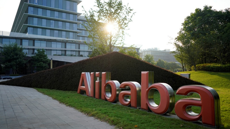 Alibaba Said to Be the Force Behind Hit Chinese Communist Party App