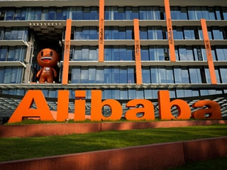 Alibaba Raises $11 Billion in Share Listing in Hong Kong