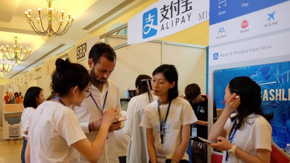Alipay, China's Biggest Payment App, Said to Be Target of Fresh Regulatory Scrutiny