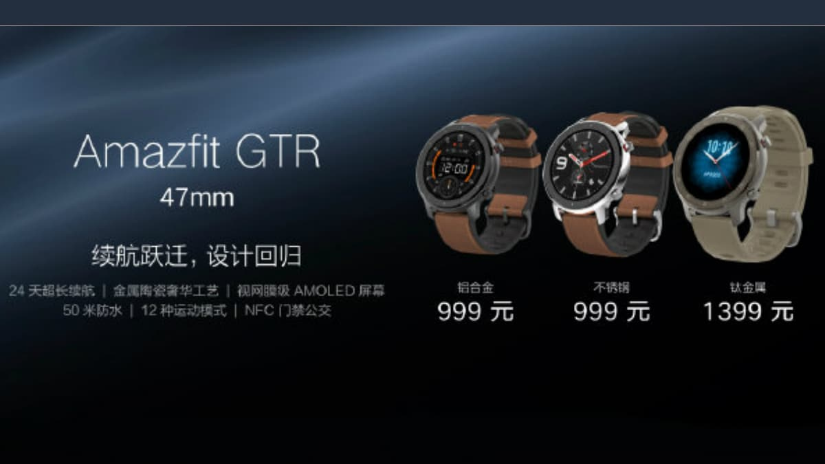 amazfit47 main Amazfit GTR Smartwatch in 47mm dials