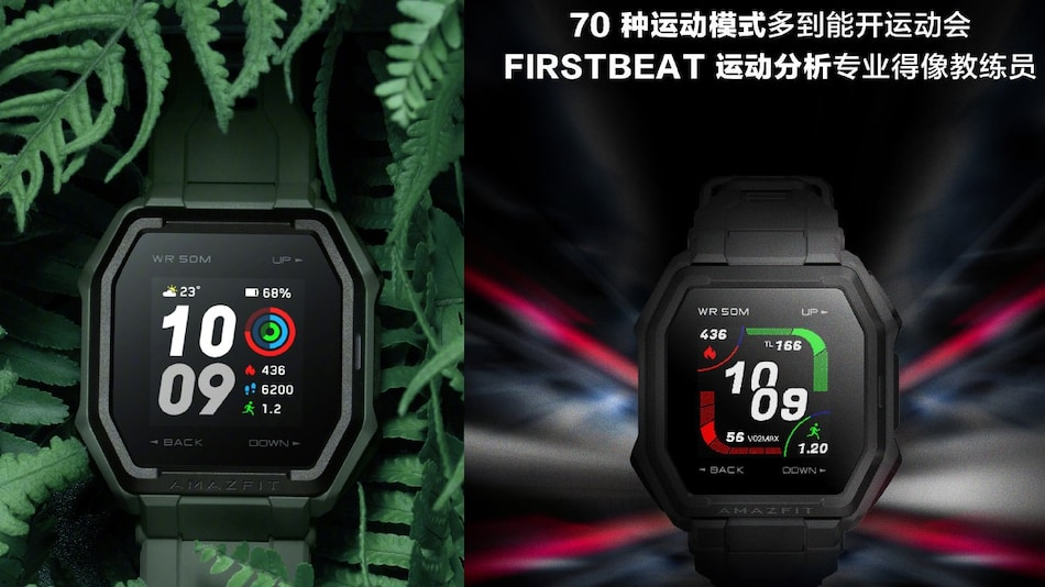 Amazfit Ares With Octagonal Dial, 70 Sports Modes Teased to Launch on May 19