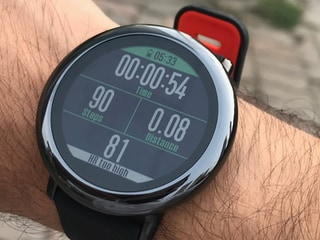 Amazfit Pace Review: Is It an Amazing Watch for Runners?