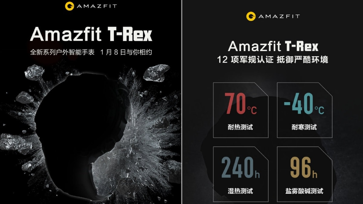 CES 2020: Huami Amazfit T-Rex Rugged Smartwatch Confirmed to Launch on January 8, Live Images Surface Online