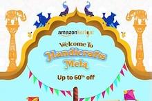 Amazon Karigar Virtual Mela: A Handicraft Extravaganza in Support of Weavers and Artisans