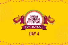 Shop for Amazing Festive Offers on Day 4 of the Amazon Great Indian Festival Sale