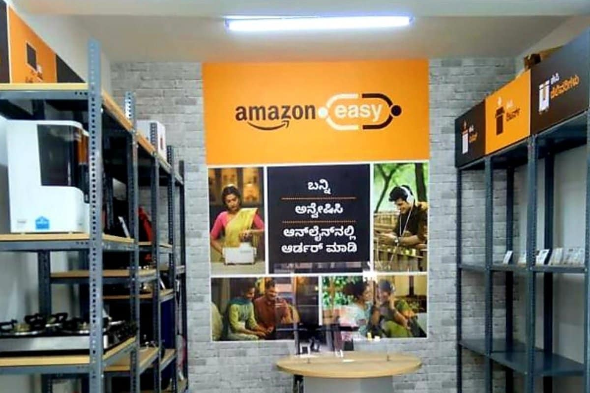 Amazon Easy Stores Get an Upgrade in India With Touch-and-Feel Product Experience, Last-Mile Delivery