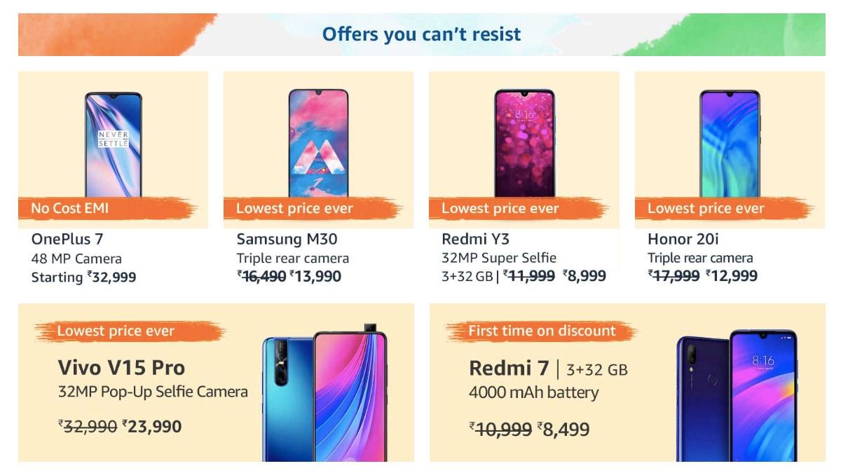 Amazon Freedom Sale 2019: वनप्लस 7, सैमसंग गैलेक्सी एम30, रेडमी वाई3 सहित कई फोन पर छूट