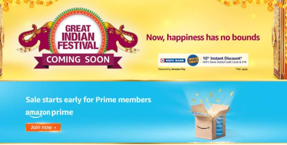 जल्द आ रही है Amazon Great Indian Festival Sale, स्मार्टफोन, टीवी, लैपटॉप पर मिलेगा बंपर डिस्काउंट