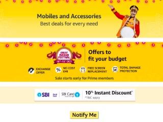 Amazon Great Indian Festival Sale: इन ऑफर के लिए रहें तैयार