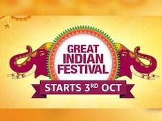 Amazon Great Indian Festival 2021 सेल में HDFC Bank क्रेडिट व डेबिट कार्ड पर डिस्काउंट ऑफर हुआ रीसेट